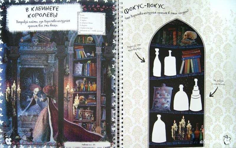 Иллюстрация 1 из 38 для Белоснежка. Большая книга для творчества - Пенни Уормс | Лабиринт - книги. Источник: Лабиринт