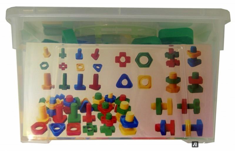 Иллюстрация 1 из 14 для Болты и гайки. Контейнер | Лабиринт - игрушки. Источник: Лабиринт