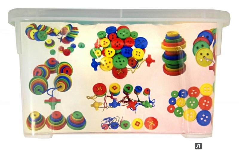 Иллюстрация 1 из 12 для Пуговицы для маленьких ручек. Контейнер | Лабиринт - игрушки. Источник: Лабиринт