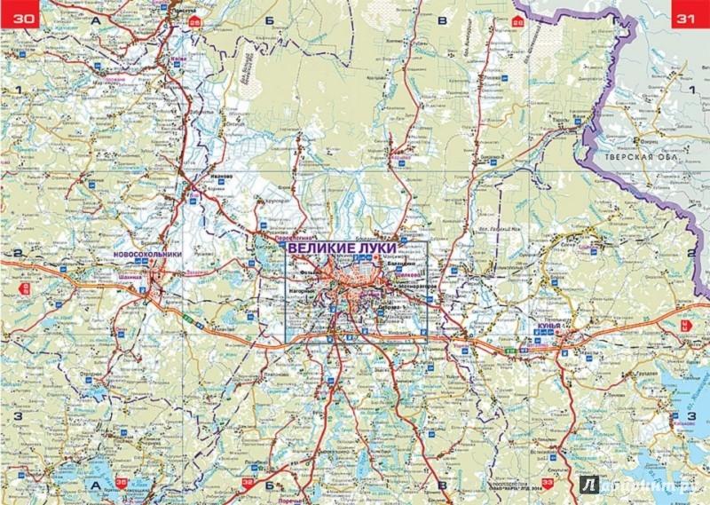 Иллюстрация 1 из 2 для Псковская область. Атлас для водителей. 1:250000 | Лабиринт - книги. Источник: Лабиринт