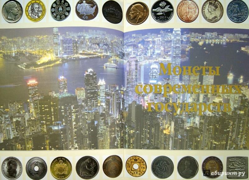 Иллюстрация 1 из 8 для Деньги мира. Монеты и банкноты мира - Кошевар, Макатерчик | Лабиринт - книги. Источник: Лабиринт