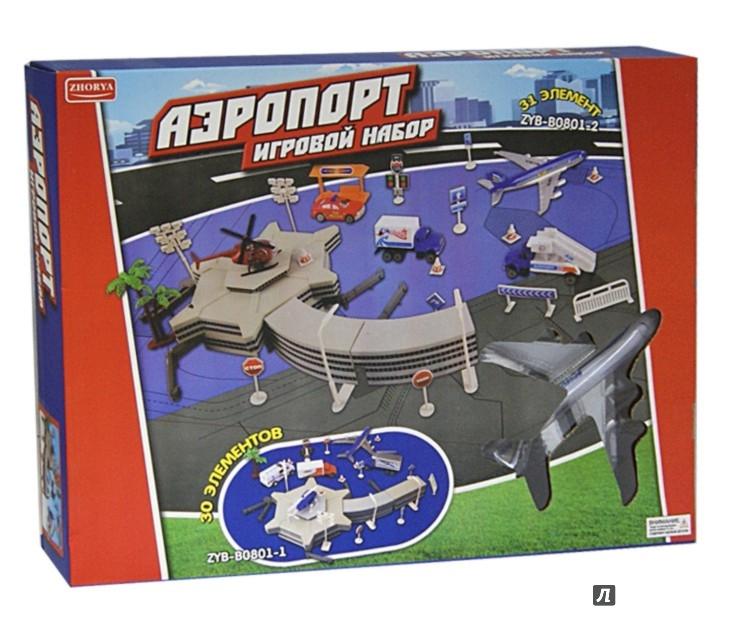"""Иллюстрация 1 из 2 для Игровой набор """"Аэропорт""""  (40*30*55) (Х75364)   Лабиринт - игрушки. Источник: Лабиринт"""