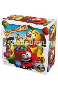 Настольная игра Барбосики куплю щенка цвергшнауцера в екб январские 2012