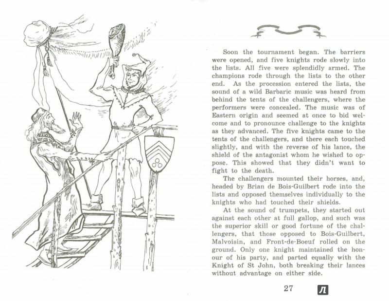 Иллюстрация 1 из 17 для Айвенго = Ivanhoe - Вальтер Скотт | Лабиринт - книги. Источник: Лабиринт
