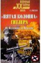 Смыслов Олег Сергеевич
