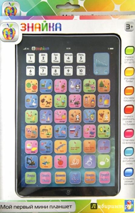 Иллюстрация 1 из 2 для Двуязычный обучающий мини планшет (Т57329) | Лабиринт - игрушки. Источник: Лабиринт