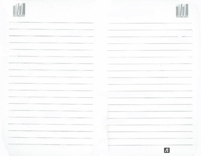 Иллюстрация 1 из 3 для Записная книжка в линейку (13х21 см) (NbL_1.14R) | Лабиринт - канцтовы. Источник: Лабиринт