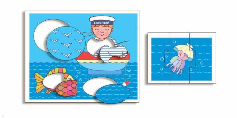 Иллюстрация 1 из 12 для Мои первые игры. Найди узор (2827) | Лабиринт - игрушки. Источник: Лабиринт