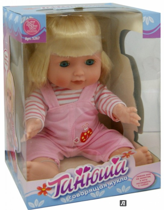 Иллюстрация 1 из 2 для Кукла Танюша говорящая, на батарейках (5267) | Лабиринт - игрушки. Источник: Лабиринт