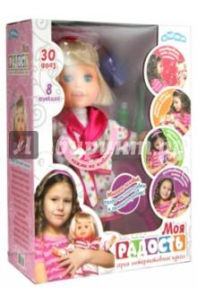 Кукла интерактивная Моя Радость, 8 функций (GT8093)