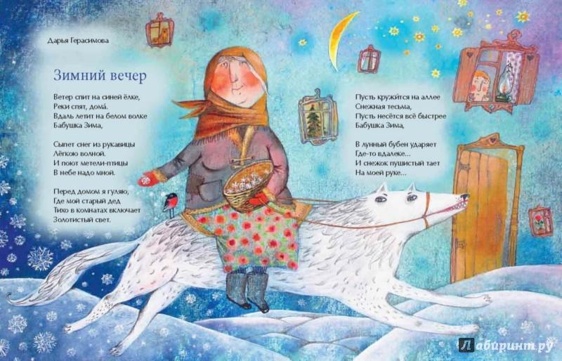 Зимние картинки и новый год