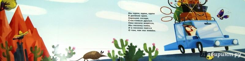 Иллюстрация 1 из 4 для Песенка друзей (поезд с пальчиковыми марионетками) - Сергей Михалков   Лабиринт - книги. Источник: Лабиринт