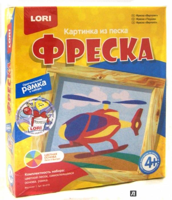 Иллюстрация 1 из 12 для Вертолёт (Кп-019) | Лабиринт - игрушки. Источник: Лабиринт
