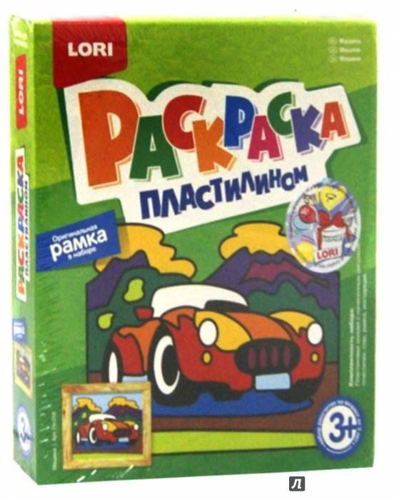 Иллюстрация 1 из 2 для Машина (Пк-018) | Лабиринт - игрушки. Источник: Лабиринт