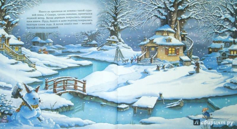 Иллюстрация 1 из 14 для Новогодняя книга кроличьих историй - Женевьева Юрье | Лабиринт - книги. Источник: Лабиринт