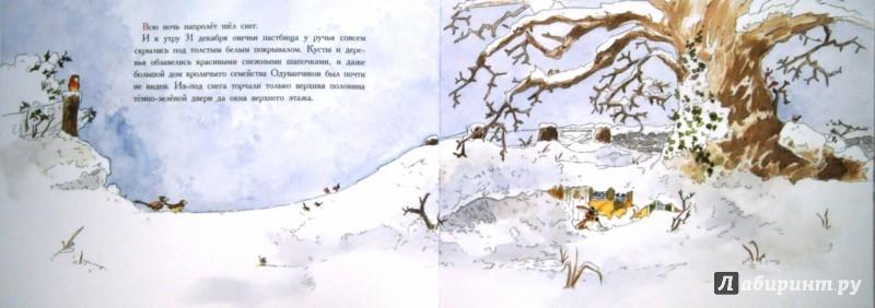 Иллюстрация 1 из 55 для Приключения Юлиуса Одуванчика. Спасти Новый год - Андреас Шмахтл | Лабиринт - книги. Источник: Лабиринт