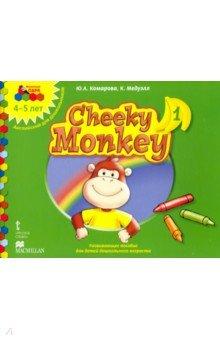 Cheeky Monkey 3. Развивающее пособие для дошкольников. Средняя группа. 4-5 лет. ФГОС от Лабиринт