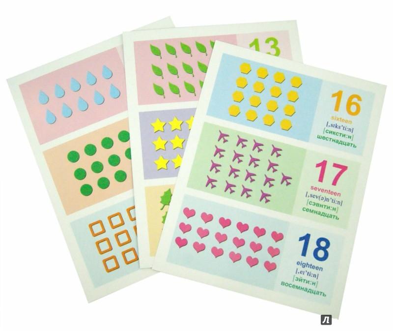 Иллюстрация 1 из 12 для Обучающие карточки. Цифры и счет на английском языке | Лабиринт - книги. Источник: Лабиринт