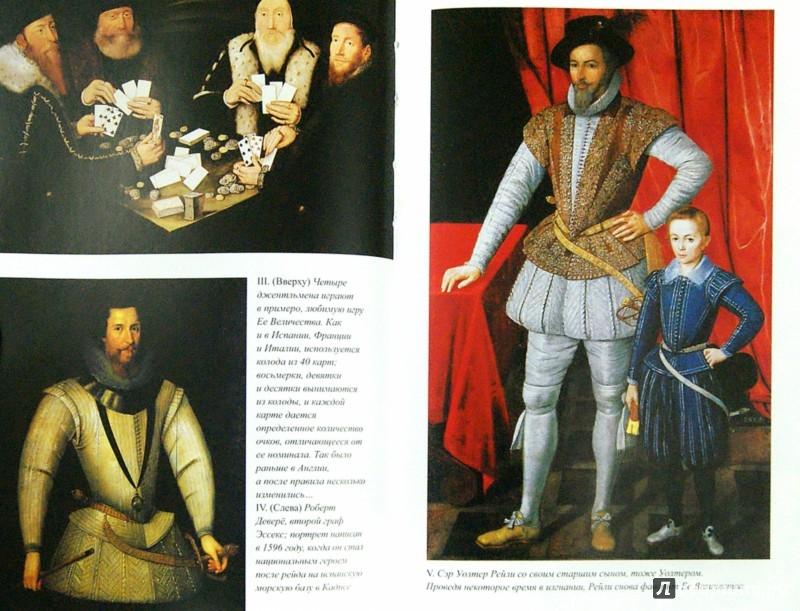 Иллюстрация 1 из 22 для Шекспировский Лондон за пять гроутов день - Ричард Теймз | Лабиринт - книги. Источник: Лабиринт