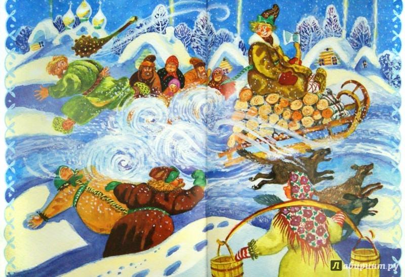 Иллюстрация 1 из 33 для Сказки Дедушки Мороза | Лабиринт - книги. Источник: Лабиринт