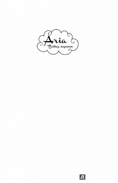 Иллюстрация 1 из 40 для Полет ласточки - Мириам Дубини | Лабиринт - книги. Источник: Лабиринт