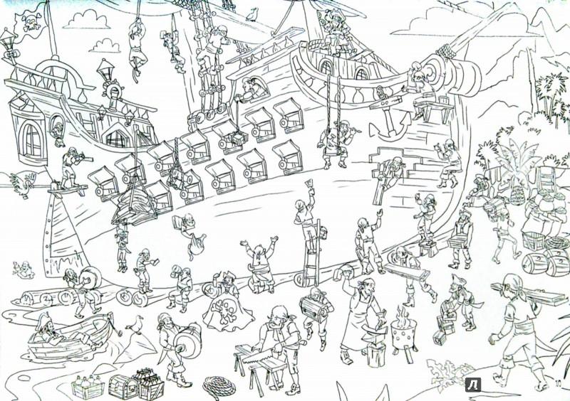 Иллюстрация 1 из 30 для Пираты | Лабиринт - книги. Источник: Лабиринт