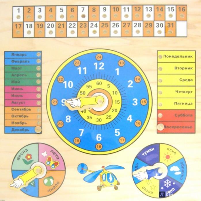 Иллюстрация 1 из 2 для Рамка обучающая деревянная Часы (TZ 15324) | Лабиринт - игрушки. Источник: Лабиринт