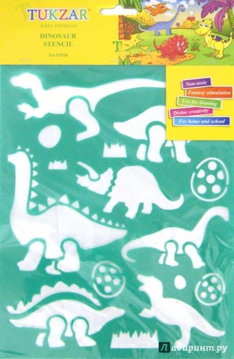 Иллюстрация 1 из 10 для Трафарет пластиковый Динозавры (TZ 15516) | Лабиринт - игрушки. Источник: Лабиринт