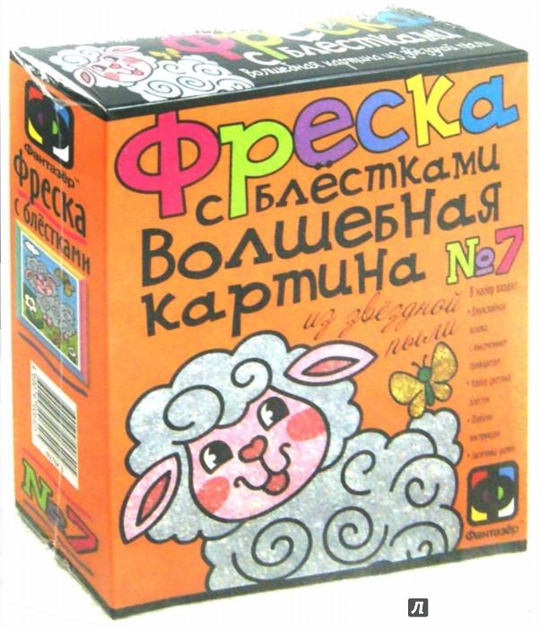 """Иллюстрация 1 из 4 для Фреска с блестками """"Овечка"""" (407063)   Лабиринт - игрушки. Источник: Лабиринт"""