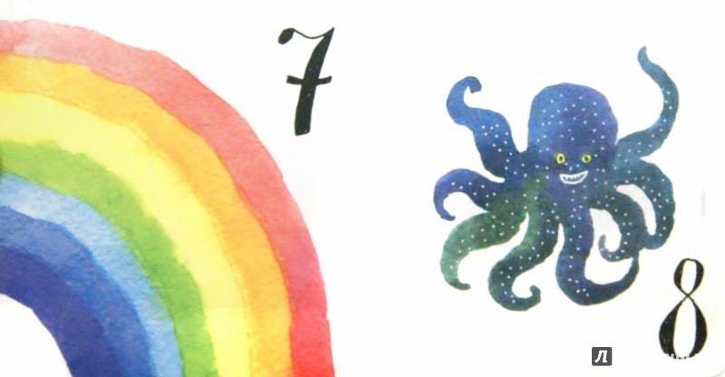 Иллюстрация 1 из 10 для Числа - Ляля Ваганова | Лабиринт - книги. Источник: Лабиринт