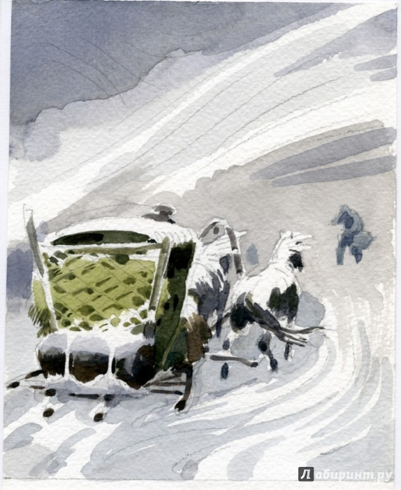 Иллюстрация 1 из 96 для Капитанская дочка - Александр Пушкин | Лабиринт - книги. Источник: Лабиринт