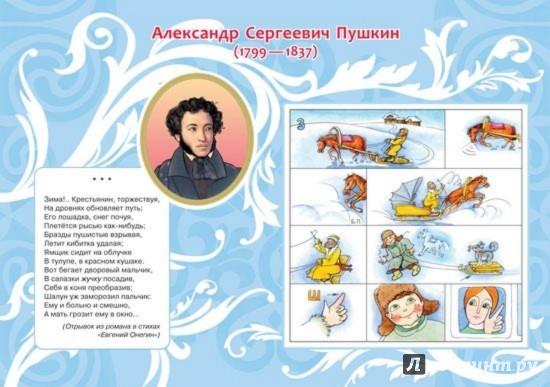 Иллюстрация 1 из 7 для Учим стихи для детского сада и начальной школы - Елена Драгачева | Лабиринт - книги. Источник: Лабиринт