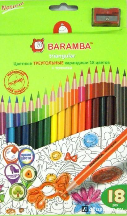 Иллюстрация 1 из 3 для Карандаши цветные треугольные + точилка (18 цветов) (B33118/T) | Лабиринт - канцтовы. Источник: Лабиринт