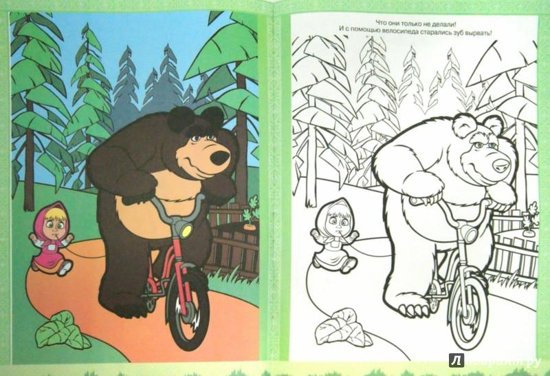 Иллюстрация 1 из 11 для Маша и Медведь. Суперраскраска с образцом | Лабиринт - книги. Источник: Лабиринт