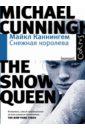 Обложка Снежная королева