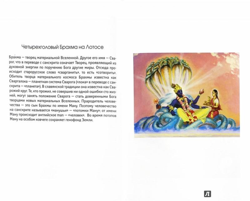 Иллюстрация 1 из 12 для Высший вкус жизни. Выход из материальной игры - Александр Усанин | Лабиринт - книги. Источник: Лабиринт