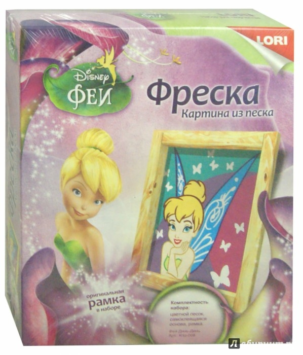 Иллюстрация 1 из 3 для DISNEY Фея Динь-Динь (Кпд-008) | Лабиринт - игрушки. Источник: Лабиринт