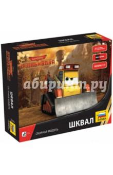 """Сборная фигурка """"Шквал"""" Огонь и вода (2079)"""