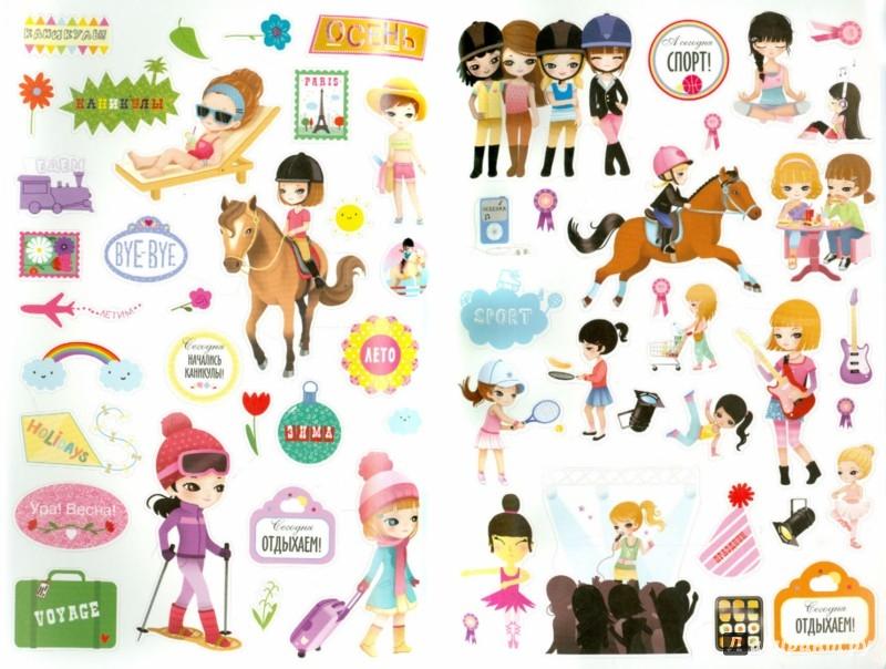 Иллюстрация 1 из 36 для Для особых случаев | Лабиринт - игрушки. Источник: Лабиринт