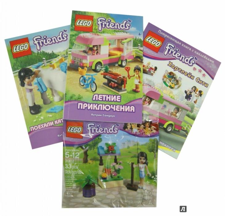 Иллюстрация 1 из 7 для Подарок для любительниц приключений | Лабиринт - игрушки. Источник: Лабиринт