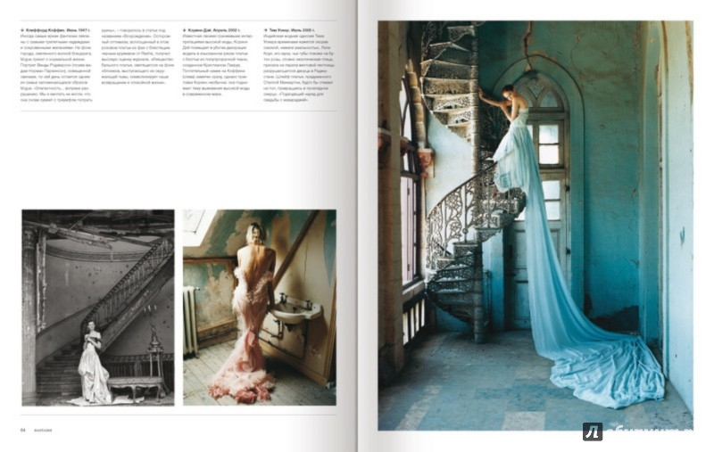 Иллюстрация 1 из 14 для Vogue. Платье (в футляре) - Джо Эллисон | Лабиринт - книги. Источник: Лабиринт