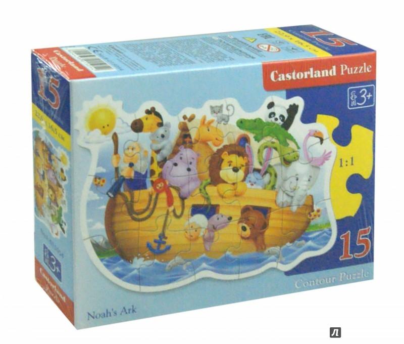 Иллюстрация 1 из 5 для Puzzle - 15. Ноев ковчег  (B-015054) | Лабиринт - игрушки. Источник: Лабиринт