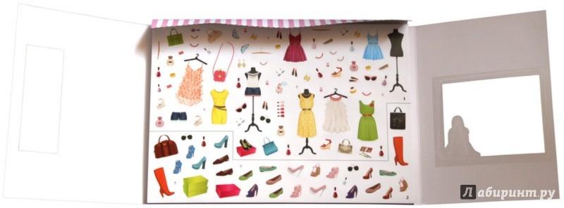 Иллюстрация 1 из 9 для Модные девчонки | Лабиринт - книги. Источник: Лабиринт