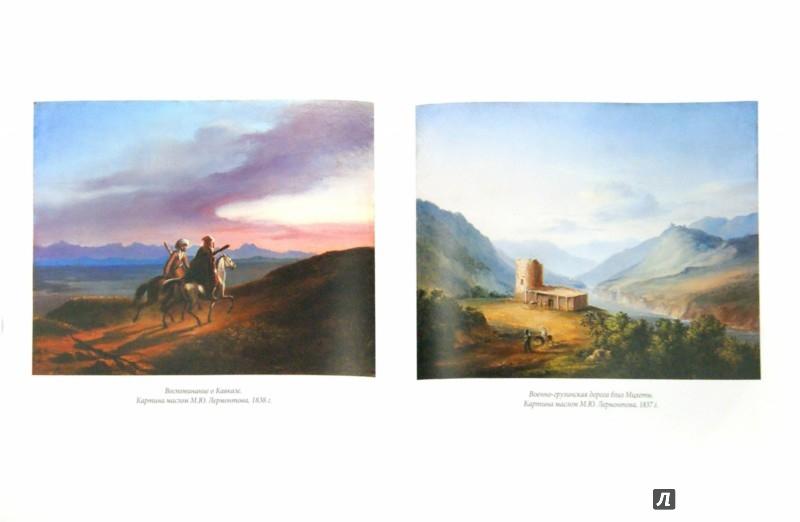 Иллюстрация 1 из 14 для Загадка Н. Ф. И. - Ираклий Андроников | Лабиринт - книги. Источник: Лабиринт