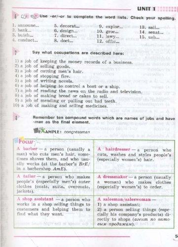 Иллюстрация 1 из 36 для Английский язык. 8 класс. Учебник для школ с углубленным изучением английского языка. ФГОС - Афанасьева, Михеева | Лабиринт - книги. Источник: Лабиринт