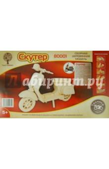 Купить Сборная деревянная модель Скутер (80001), ВГА, Сборные 3D модели из дерева неокрашенные макси