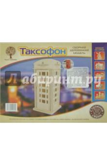 Сборная деревянная модель Таксофон (P313) mi 313 migix movement music купить дешево в китае