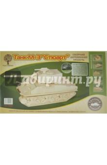 """Сборная деревянная модель """"Танк М-3 """"Стюарт"""" (P327)"""