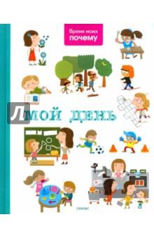 Мой день. Энциклопедия в какой аптеке города губкинска можно купить стрептоцид