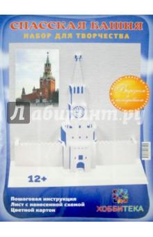 """Архитектурное оригами """"Спасская башня"""""""